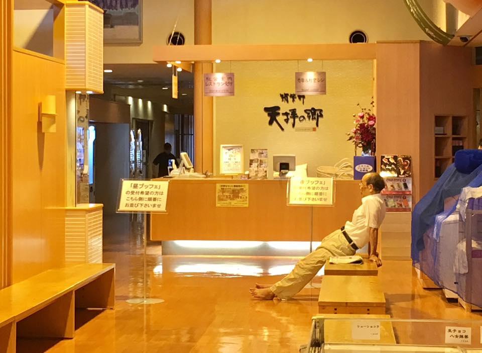 台風が九州接近中ですが、天拝の郷は本日も通常営業しております♪