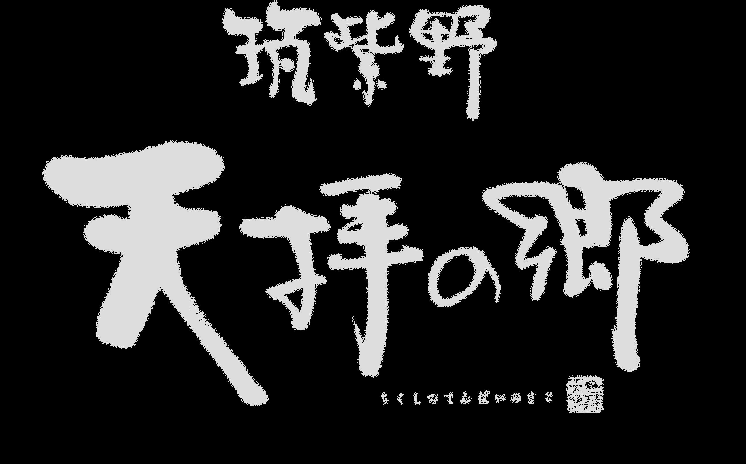 業務 スーパー 筑紫野