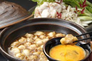 牛もつすき鍋(H27.2)