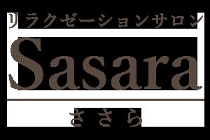 リラクゼーション Sasara