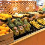 """<span class=""""title"""">6/6(土)より天拝の郷の館内にて、新鮮なお野菜や大変お得な業務用食材や冷凍食品などを販売する『食市場』を新規オープンしております! 皆様も振るってお越し下さいませ♬</span>"""